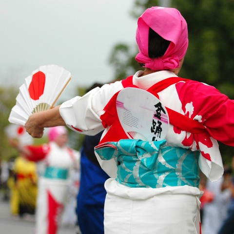 Japanese People Celebrating National Foundation Day