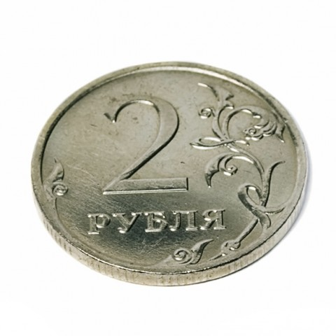 A Two Ruble Coin