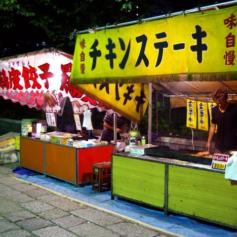 Japanese Food Stalls