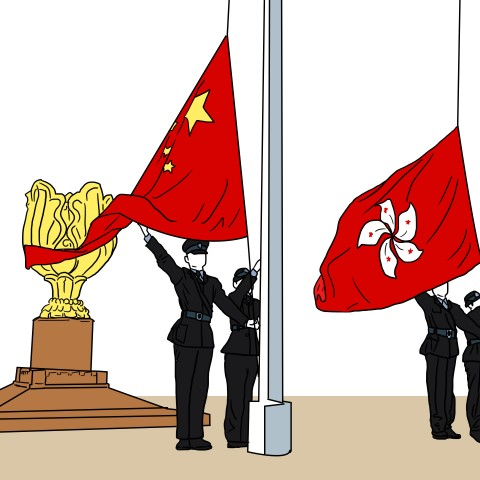 Flag Raising Ceremony in Hong Kong