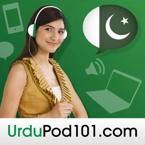 UrduPod101 Image